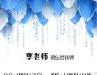 芜湖书法培训班丨软笔书法培训中心丨上元书法小班教学