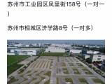 渭塘附近本地智慧驾校,一对一教学,学费分期,二个半月拿证