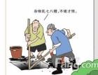 市中区下水道疏通 四里村清理化粪池 管道维修改造 不是问题