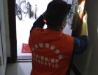 丰泽街较规范专业修换锁公司持证开锁公安备案诚信经营