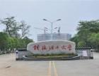 桂林理工大学2017年函授(成人高等教育)