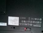 出台自用联想b480三代i32g500g