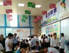 南宁西乡塘 摊位柜台 3.89平米