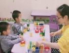 张家港哪里有好的暑托班,托班,幼小衔接班,早教班