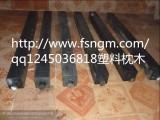 厂家直销复合塑料垫木