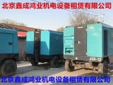 出租空压机 进口空压机租赁,高压空压机出租,出租螺杆式空压机