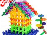 1000片雪花片桶装 塑料积木拼插拼装玩具宝宝儿童益智玩具3岁以