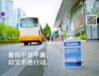 上海曹家渡学车 2个月拿证 车接车送