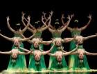 西安东郊成人舞蹈培训班东二环连锁舞蹈班