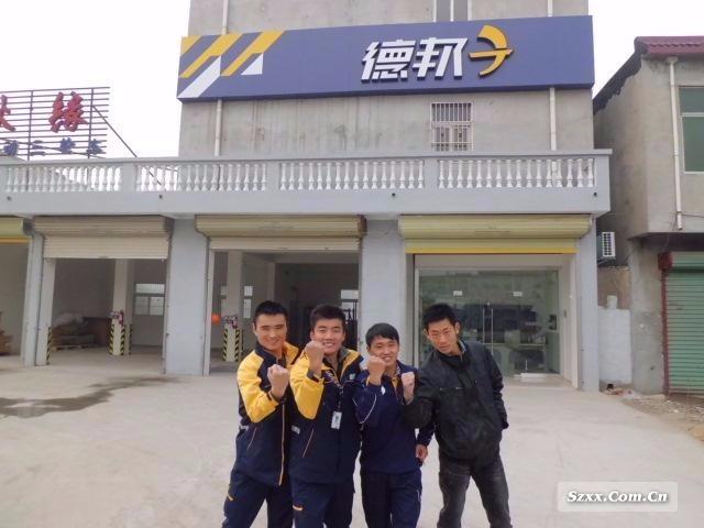 上海德邦物流公司 行李托运 家具家电打包搬家物流货运