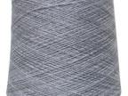 供应鄂尔多斯羊绒线26s/2山羊绒纱线机织手编线特价批零