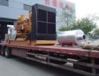 德州市发电机维修 德州市大型柴油发电机保养