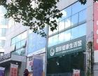 蒲州蓝江软件园写字楼130260平米