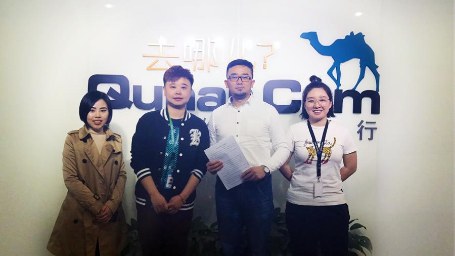 去哪儿网联手BFORCE云图打造VR酒店,打响转型突围战!