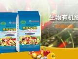 供应沐之农牌 奇田大盛水果蔬菜专用肥