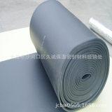 保温板 橡塑保温材料