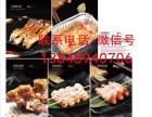 韩国烤肉实体店技术培训加盟
