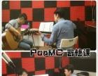 上海学唱歌一对一成人学唱歌 少儿声乐培训 就去流行