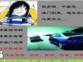 电子油门加速器汽车性能升级配件