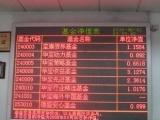 上海LED显示屏、LED走字屏