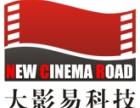 大影易拥有国内**的影院建设管理精英团队