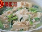 常州鸡肉炖豆腐技术免加盟培训