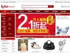 济南电子商城网站制作购物商城网站定制