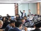 亚洲城市大学-瑞士欧洲大学等国际MBA/DBA为什么免联考