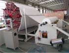 全自动网笼式方块纸刀切纸加工机器设备