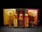 南京回收烟酒礼品高价回收茅台酒五粮液老酒洋酒冬虫夏草