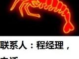 济南市霓虹灯