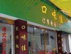 湘桥76平米酒楼餐饮-餐馆6万元