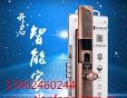 指纹门锁价格 全自动智能门锁 北京全自动指纹锁价格