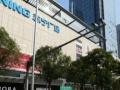 苏宁广场65平全新时尚装修高层办公出租 有其他面积