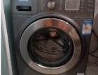深圳三星洗衣机维修(龙岗区)售后服务中心总部电话