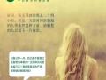 【畅顺好呼吸】加盟官网/加盟费用/项目详情