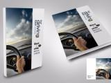 郑州画册宣传印刷设计 画册印刷需要注意什么