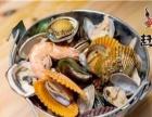 赶蟹海鲜无餐具手抓餐厅加盟 海鲜主题餐厅加盟