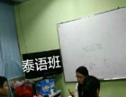 博优外语专业泰语培训,带你领略异国文化
