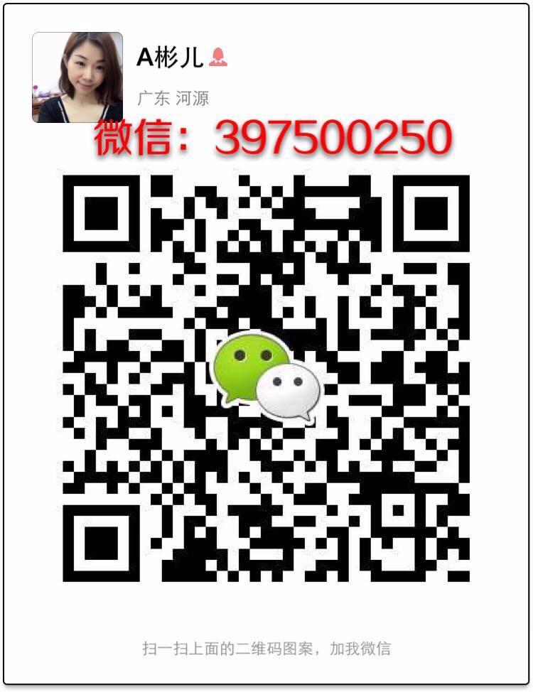 769648845068722980.jpg