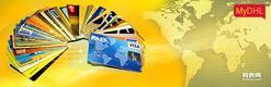 大连DHL快递8448 0420-学生出国包裹快递