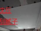 水电安装修改.砌墙.刮大白.乳胶漆.真石漆