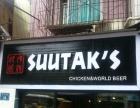 韩国炸鸡加盟 西餐 投资金额 5-10万元