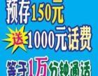 每天前三名加QQ的好友,送价值100元的充值卡。请加QQ