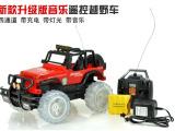 1.2四通遥控车 音乐+彩灯+明轮 电动玩具  遥控汽车模型 3