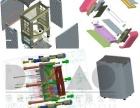 专业工业设计 产品外观设计 产品结构设计 手板模型