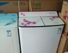 洗衣机空调冰箱瑞峰家电