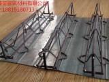 中山选购便宜的钢筋桁架楼承板