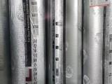 上海全市上門回收防水卷材防水涂料