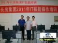 雨花亭软件培训学校 升腾教育办公软件学习